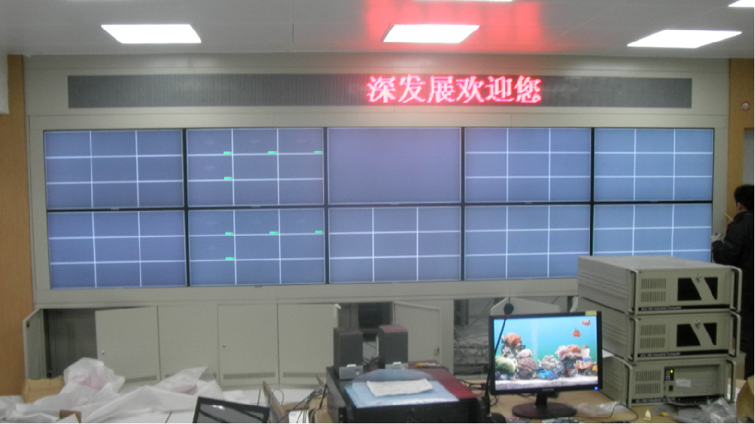 重庆深发展银行监控室
