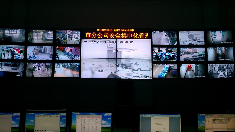 吉林省移动数据中心