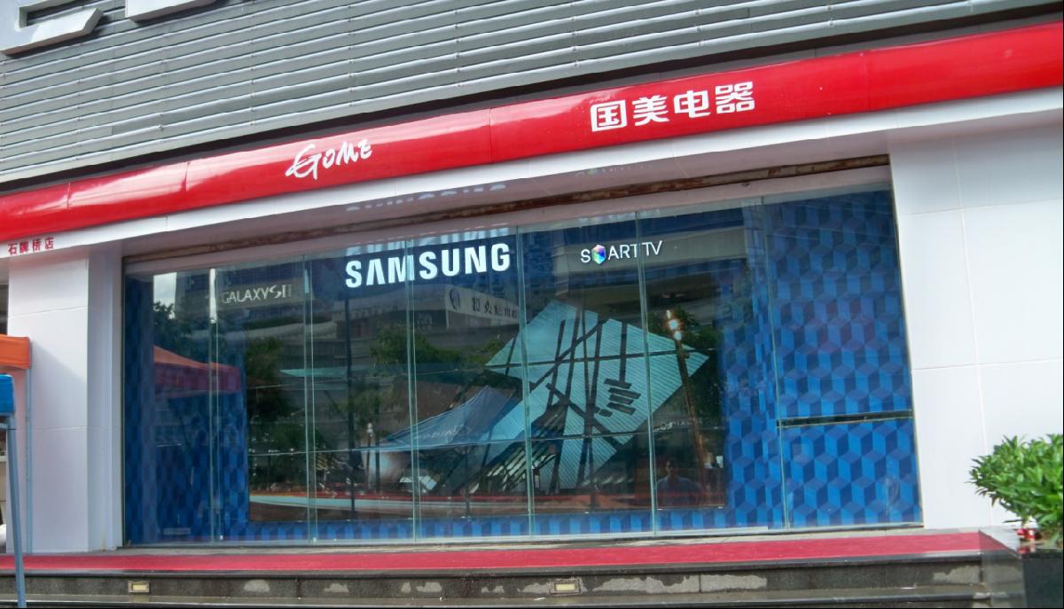 广州国美石牌桥店展示橱窗