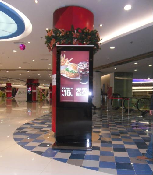 新奥购物中心3